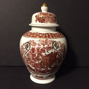 Other - Vtg Asian Wagon Floral White Red Urn
